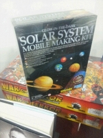 The Solar System? As a make it yourself mobile? And it glows in the dark? Oh yes